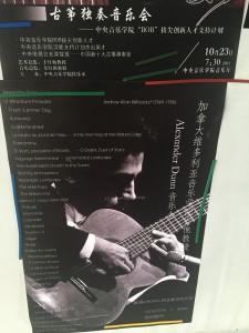 Beijing_poster